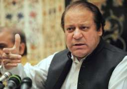 وزیر اعظم محمد نواز شریف دی پشاور موڑ توں نیو اسلام آباد ائر پورٹ تک نویں میٹرو بس سروس دی فوری اُساری دی ہدایت