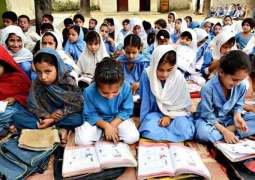 KPK government to close schools with less than 50 students
