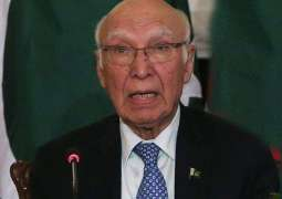 """Raheel Shareef was not offered to lead Islamic Alliance, nor any chance of that"": Sartaj Aziz"
