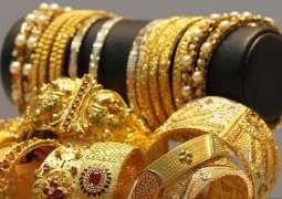 Gold prices drop in National Sarafa Market
