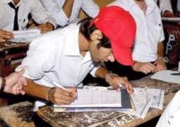 لاہور بورڈ نے انٹرمیڈیٹ دے ضمنی امتحان دے نتیجے دا اعلان کر دِتا