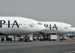 PIA introduces internet facility during flight