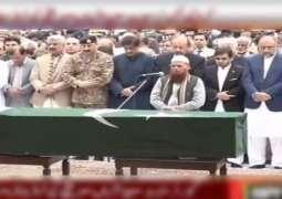 Governor Saeed-u-Zaman Siddiqui Buried