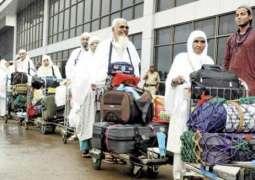 سعودی حکومت نے بھارت لئی حج کوٹے وچ ساڈھے35ہزار دا وادھا کردِتا