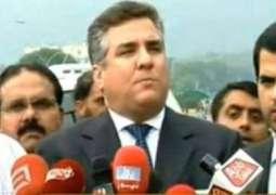 سپریم کورٹ وچ عمران خان ولوں پیش کیتے گئے ثبوت غیر معیاری نیں: دانیال عزیز