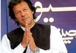 غیر ملکی فنڈنگ وچ گھپلے دا کیس: عمران خان نے الیکشن کمیشن کولوں غیر مشروط معافی منگ لئی