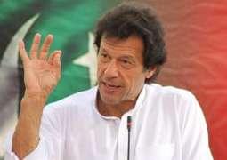 قيادي بارز لحزب الرابطة الإسلامية (جناح نواز): زعيم حركة الإنصاف عمران خان ليس لديه أي أدلة حول وثائق
