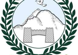 Private educational institutions reject changes in syllabus, hold protest