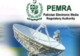 PEMRA raids offices of illegal cable operators for airing Indian DTH channels