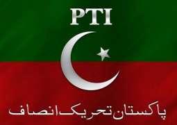 تحریک انصاف دا عام انتخابات 2018توں پہلے نویں کور کمیٹی بنان دا فیصلا کر لیا