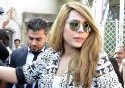 SHC directs to remove Ayyan Ali's name from ECL