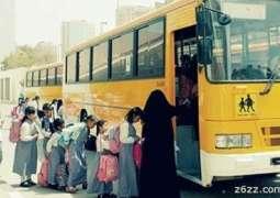 پاکستانی ڈرائیور دی اکھ لگ گئی، سعودی پڑھیارن نے 55پڑھیارناں دی جان بچاءلئی