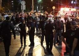 Firing in Tel Aviv, 2 killed