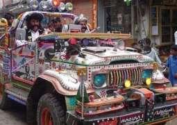 جنوبی وزیرستان دے مستان خان دی جیپ تے مچھاں دا سوشل میڈیا اُتے چرچا