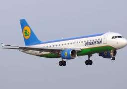 ازبکستان ائر ویز نے لاہور توں تاشقند لئی اُڈناں چلان دا فیصلا کر لیا