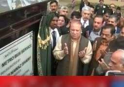 PM inaugurates Metro project in Multan