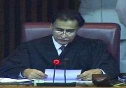 پارلیمانی رہنماواں دا اجلاس، سپیکر قومی اسمبلی سردار ایاز صادق ولوں استعفے دی پیشکش