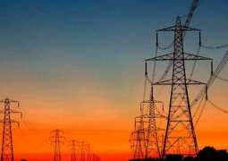 Punjab Government inks agreement with Turkish Company for Solar Power Plant