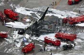 تن ورھے پہلے ملائشیا دے لاپتا ہون والے مسافر جہاز دی بھال دا کم روک دِتا گیا