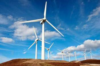 Saudi unveils first wind turbine