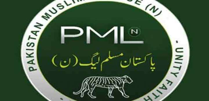 PML-N leader calls for authorizing Rangers 3 more years to comple ..