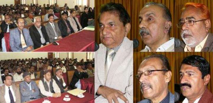 Condolence meeting held at Information Office Larkana