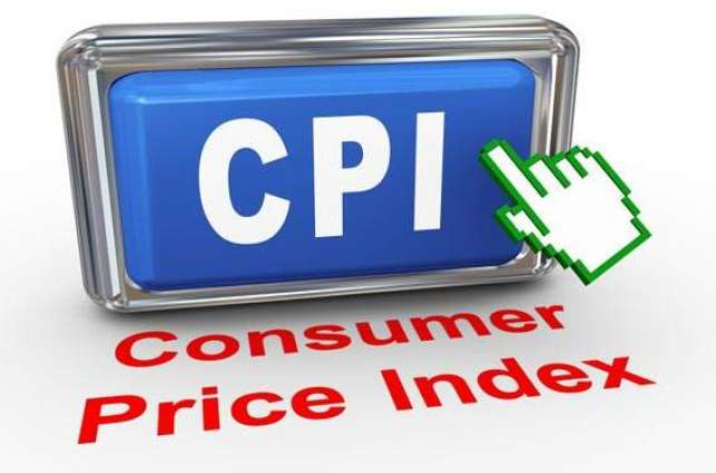 CPI based inflation rises 3.7 pc in December