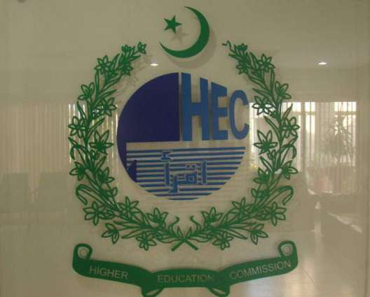 Punjab University to further develop under new VC: Chairman HEC
