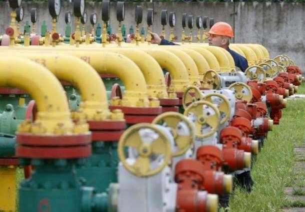 Ukraine slashes gas use as subsidies phased out