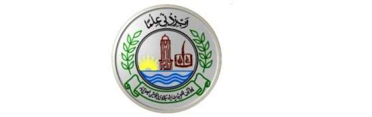 Date for matric exam's admission extended