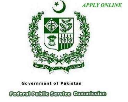 فیڈرل پبلک سروس کمیشن ڈائریکٹوریٹ آف ایجوکیشن اسلام آباد اچ گریڈ 18دیاں پوسٹاں تے 16امیدواراں دی تعیناتی دہ سفارش کر ڈتی