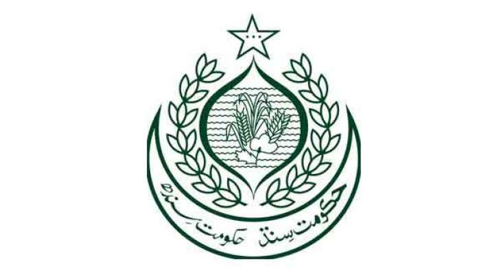 government of pakistan The official twitter account of pakistan government your very first stop for the very latest policy announcements, information & news on pakistan.