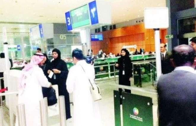 اماراتی سیاحاں لئی قزاخستان دے ویزے دی شرط ختم کر دِتی گئی