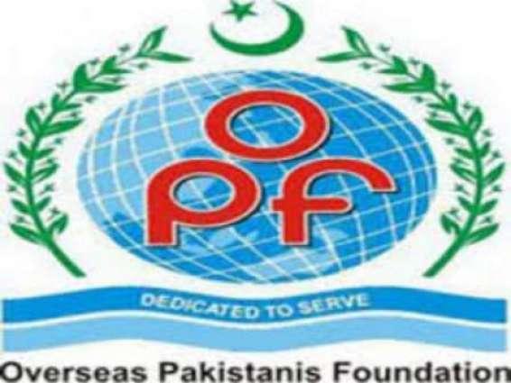 قومی اسمبلی دی قائمہ کمیٹی اوور سیز پاکستانیزتے انسانی حقوق دا اجلاس (اج) تھیسی