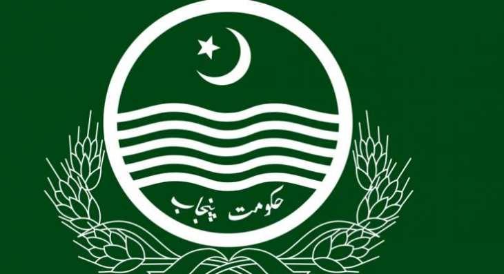 حکومت پنجاب ولوں طرف بی کیٹیگری کالجز دی سکیورٹی سانگے 300ملین روپے دی منظوری