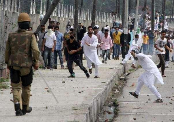 IoK Jamaat expresses concern over HR violations