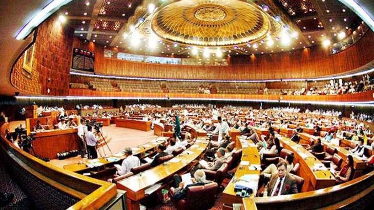 Senate body discusses Transplantation of Human Organs Tissues (amendment)