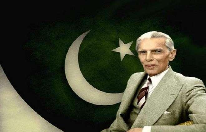 Quaid-e-Azam remembered on birth anniversary