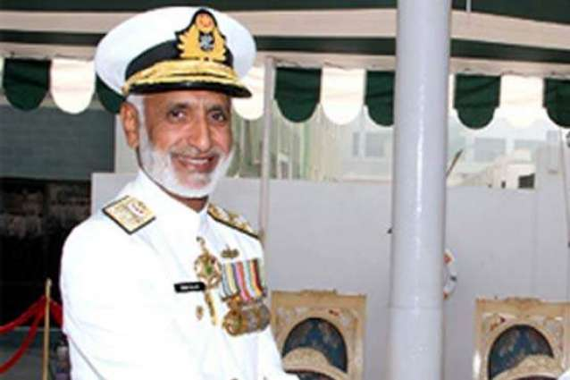 Pakistan Navy continues fleet annual efficiency competition award ceremny