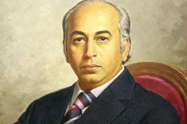 PPP to celebrate 88th birth annivesary of Z.A Bhutto on Jan, 5