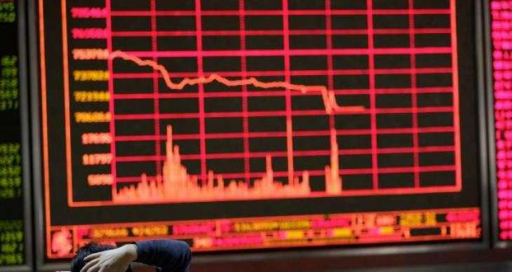 Asia stocks fizzle over Fed uncertainty