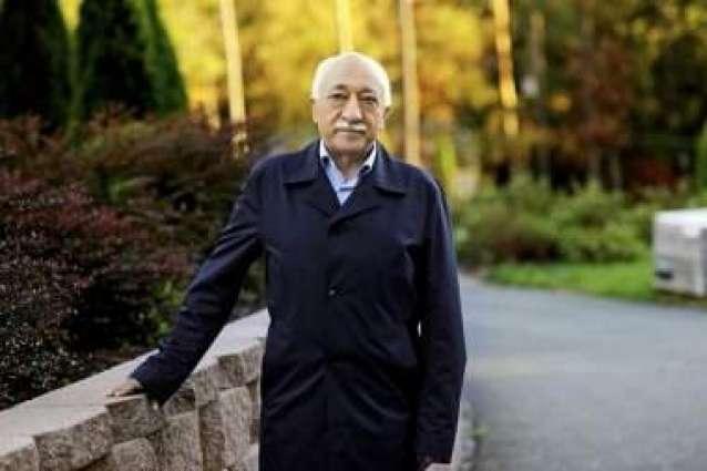 Turkey detains business executives in Gulen-linked probe