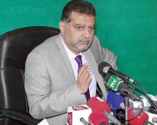 Minister stresses strict monitoring of development projects