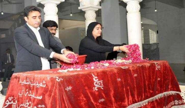 Bilawal Bhutto Zardari Visits Graves Of Bhutto Family - Bhutto family