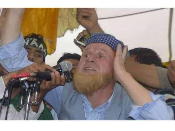 DeM denounces re-arrest of Sarjan Barkati