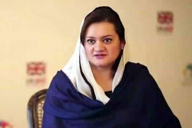 Marriyum Aurangzeb greets NPC newly-elected office-bearers
