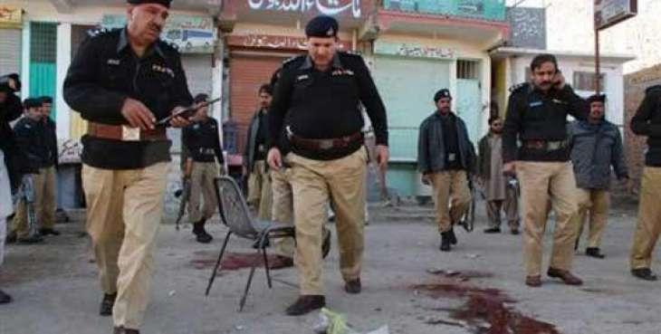 Four injured in Quetta firing