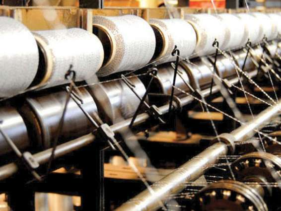 colony textile mills Colony textile mills ltd in multan in textile products at pakbdcom business directory.