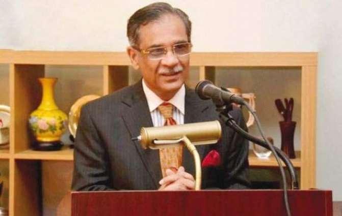 د پاكستان ستر قاضي به راتلونكې اونۍ د سترې محكمې لاهور رجسټري كښې مقدمې اوري