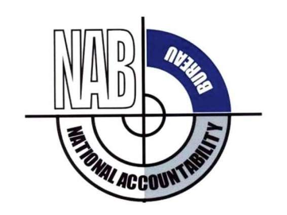 Dawn regrets publishing wrong story about NAB